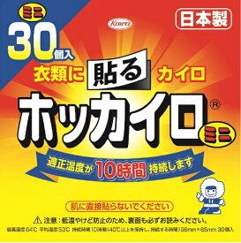 KOWA 興和 ホッカイロ 貼る ミニ 30個入〔カイロ〕