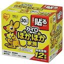 アイリスオーヤマ IRIS OHYAMA ぽかぽか家族 貼るレギュラー 30P〔カイロ〕[PKN30HR]