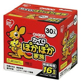 アイリスオーヤマ IRIS OHYAMA ぽかぽか家族 レギュラー 30P