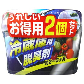 ウェルコ WELCO 炭の冷蔵庫用脱臭剤 2個セット【wtnup】