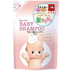 牛乳石鹸 キューピー ベビーシャンプー 泡タイプ つめかえ用 (300ml)〔ベビーソープ〕