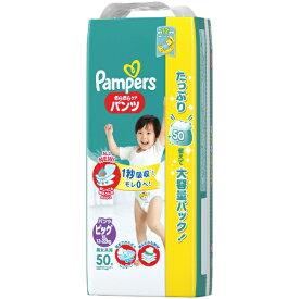 P&G ピーアンドジー 【パンツ】Pampers(パンパース) さらさらケア ウルトラジャンボ ビッグサイズ(12kg-22kg) 50枚〔おむつ〕【rb_pcp】