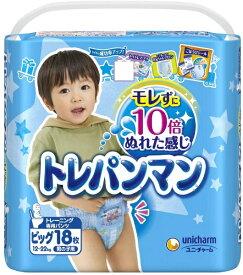 ユニチャーム unicharm トレパンマン男の子用 ビッグサイズ (12kg-22kg) 18枚〔おむつ〕【wtbaby】