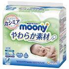 ユニチャーム unicharm moony(ムーニー) おしりふき やわらか素材 つめかえ用 80枚×3個 〔おしりふき〕【wtbaby】