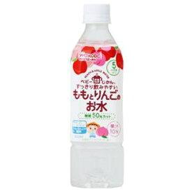 アサヒグループ食品 Asahi Group Foods ベビーのじかんももとりんごのお水〔離乳食・ベビーフード 〕【wtbaby】