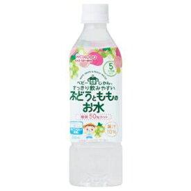 アサヒグループ食品 Asahi Group Foods ベビーのじかんぶどうともものお水〔離乳食・ベビーフード 〕【wtbaby】