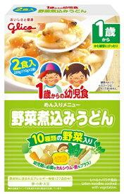 グリコ GLICO 1歳からの幼児食 野菜煮込みうどん 110gx2〔離乳食・ベビーフード 〕【wtbaby】