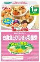 グリコ GLICO 1歳からの幼児食 白身魚とひじきの和風煮 8〔離乳食・ベビーフード 〕【wtbaby】