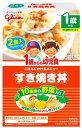 グリコ GLICO 1歳からの幼児食 すき焼き丼85gx2〔離乳食・ベビーフード 〕【wtbaby】