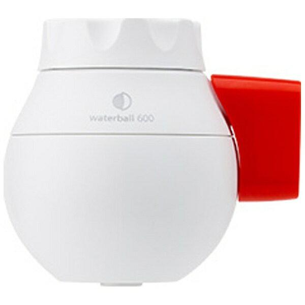 東レ TORAY WB600B-R 蛇口直結型浄水器 ウォーターボール ホワイト/レッド[WB600BR]