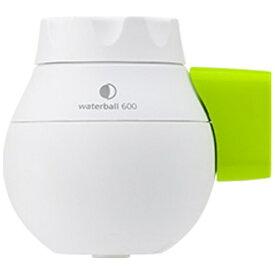 東レ TORAY WB600B-G 蛇口直結型浄水器 ウォーターボール ホワイト/グリーン[WB600BG]