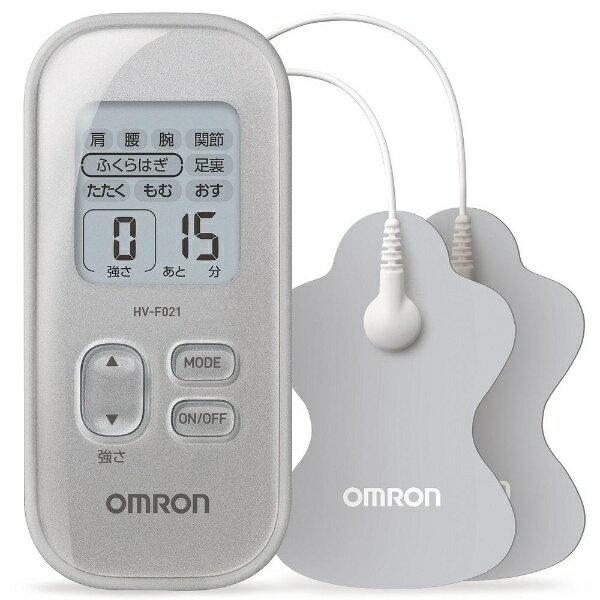 【送料無料】 オムロン OMRON 低周波治療器 HV-F021-SL シルバー[HVF021SL]
