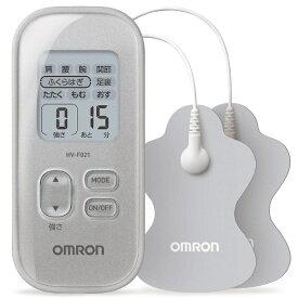 オムロン OMRON 低周波治療器 HV-F021-SL シルバー[HVF021SL]