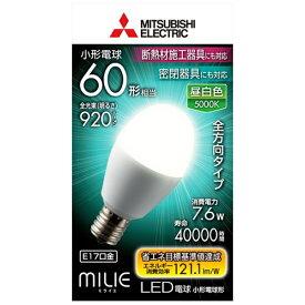 三菱オスラム LDA8N-G-E17/60/S LED電球 小形電球形 ミライエ(MILIE) [E17 /昼白色 /60W相当 /一般電球形 /全方向タイプ][LDA8NGE1760S]
