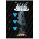 【送料無料】 富士工業 リモコン付LEDダイニングライト 「クーキレイ」 C-PT511-BK 調光(昼白色/電球色)・調色 ブラック[CPT511BK]