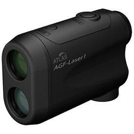 ユピテル YUPITERU レーザー距離計 ATLAS AGF-Laser1[AGFLASER1]