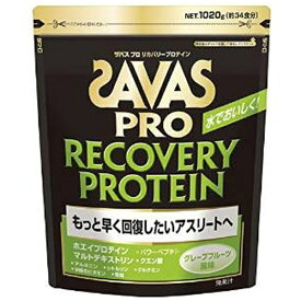 明治 meiji SAVAS PRO リカバリープロテイン グレープフルーツ味 34食