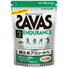 明治 meiji SAVAS タイプ3エンデュランス バニラ風味 55食[CZ7336]【rb_pcp】