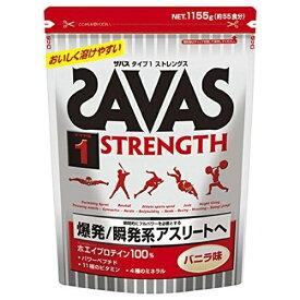 明治 meiji SAVAS タイプ1ストレングス 55食[CZ7316]