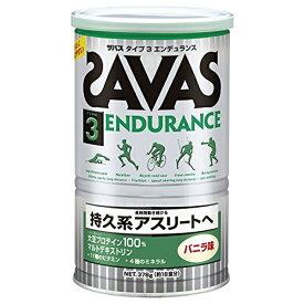 明治 meiji SAVAS タイプ3エンデュランス バニラ風味 18食[CZ7334]