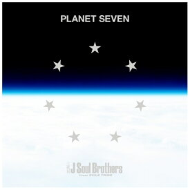 エイベックス・エンタテインメント Avex Entertainment 三代目 J Soul Brothers from EXILE TRIBE/PLANET SEVEN(CD+DVD) 【CD】