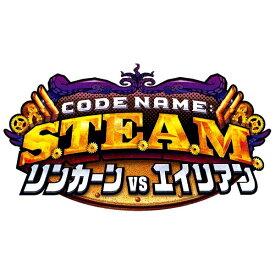 任天堂 Nintendo Code Name: S.T.E.A.M. リンカーンVSエイリアン【3DSゲームソフト】[コードネーム:S.T.E.A.M.]