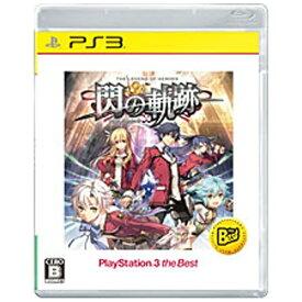 日本ファルコム Nihon Falcom 英雄伝説 閃の軌跡 PlayStation3 the Best【PS3ゲームソフト】