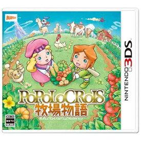 マーベラス ポポロクロイス牧場物語【3DSゲームソフト】