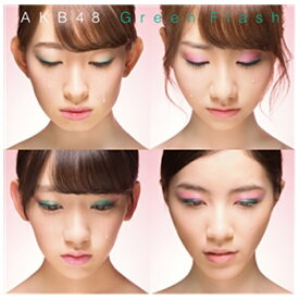 キングレコード KING RECORDS AKB48/Green Flash Type A 初回限定盤 【CD】
