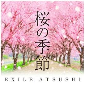 エイベックス・エンタテインメント Avex Entertainment EXILE ATSUSHI/桜の季節(DVD付) 【CD】