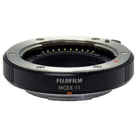 富士フイルム FUJIFILM マクロエクステンションチューブ(11mm) MCEX-11[FMCEX11]