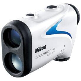 ニコン Nikon ゴルフ用レーザー距離計 COOLSHOT 40 LCS40【直線距離専用モデル】[LCS40]