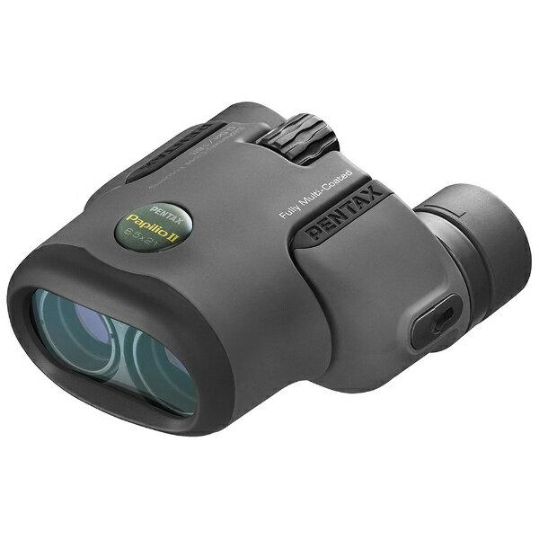 【送料無料】 ペンタックス PENTAX 6.5倍双眼鏡「Uシリーズ」PAPILIO II 6.5×21(ブラック)[PAPILIOII6.5X]