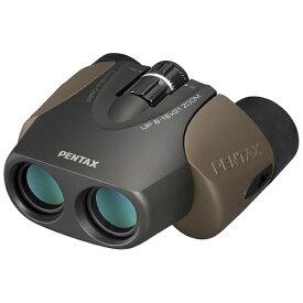 ペンタックス PENTAX 8〜16倍双眼鏡「Uシリーズ」UP 8-16×21(ブラウン)[UP816X21BR]