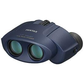 ペンタックス PENTAX 10倍双眼鏡「Uシリーズ」UP 10×21(ネイビー)[UP10X21NV]