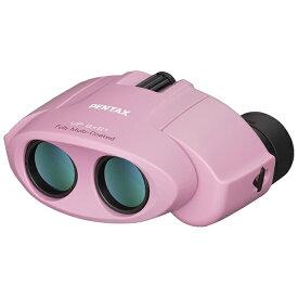 ペンタックス PENTAX 8倍双眼鏡「Uシリーズ」UP 8×21(ピンク) UP8X21PK[UP8X21PK]