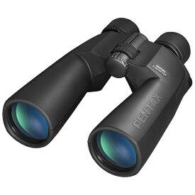 ペンタックス PENTAX 20倍双眼鏡 「Sシリーズ」SP 20×60 WP(ブラック)[SP20X60WP]