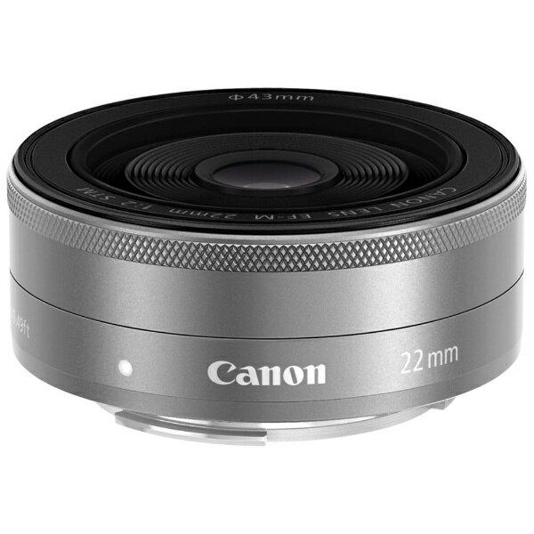 キヤノン CANON カメラレンズ EF-M22mm F2 STM【キヤノンEF-Mマウント】(シルバー)[EFM222STMSL]