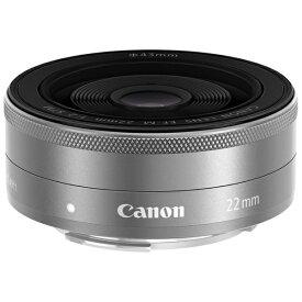 キヤノン CANON カメラレンズ EF-M22mm F2 STM シルバー [キヤノンEF-M /単焦点レンズ][EFM222STMSL]