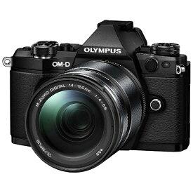 オリンパス OLYMPUS OM-D E-M5 Mark II ミラーレス一眼カメラ 14-150mm II レンズキット ブラック [ズームレンズ][OMDEM5MARK214150MM]