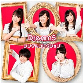 エイベックス・エンタテインメント Avex Entertainment Dream5/Dream5〜5th Anniversary〜シングルコレクション 【CD】