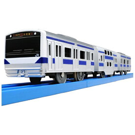 タカラトミー TAKARA TOMY プラレール S-50 E531系 常磐線[クリスマス プレゼント おもちゃ 男の子]