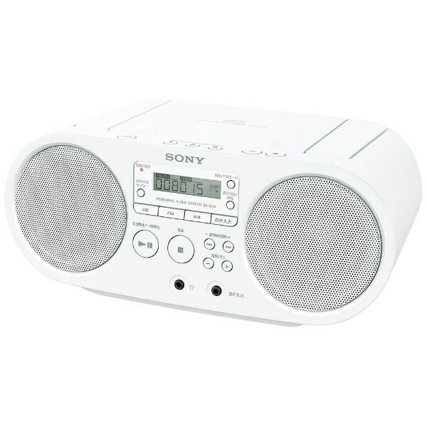 【送料無料】 ソニー 【ワイドFM対応】CDラジオ(ラジオ+CD)(ホワイト) ZS-S40 WC[ZSS40WC]