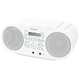 ソニー SONY CDラジオ ZS-S40 ホワイト [ワイドFM対応][ZSS40WC]