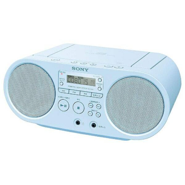 ソニー SONY ZS-S40 CDラジオ ブルー [ワイドFM対応][ZSS40LC]