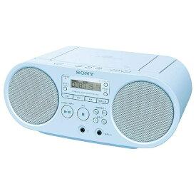 ソニー SONY ZS-S40 CDラジオ ブルー [ワイドFM対応][ラジカセ cd プレーヤー ZSS40LC]