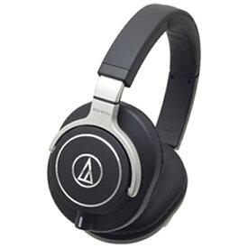 オーディオテクニカ audio-technica ヘッドホン ATH-M70X [φ3.5mm ミニプラグ][ATHM70X]