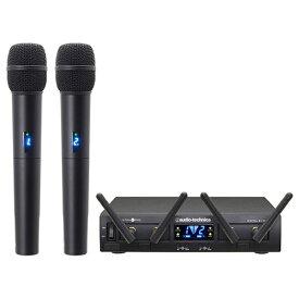 オーディオテクニカ audio-technica ワイヤレスマイク(ラックマウント2ch) ATW-1322【受発注・受注生産商品】[ATW1322]