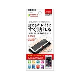 PGA iPhone 6用 貼付けカンタン液晶保護ガラス 光沢 PG-I6JG01[PGI6JG01]