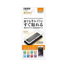 PGA iPhone 6用 貼付けカンタン液晶保護ガラス アンチグレア PG-I6JG02[PGI6JG02]